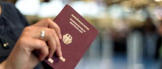 История Иммиграции в Германию - Ищу жену