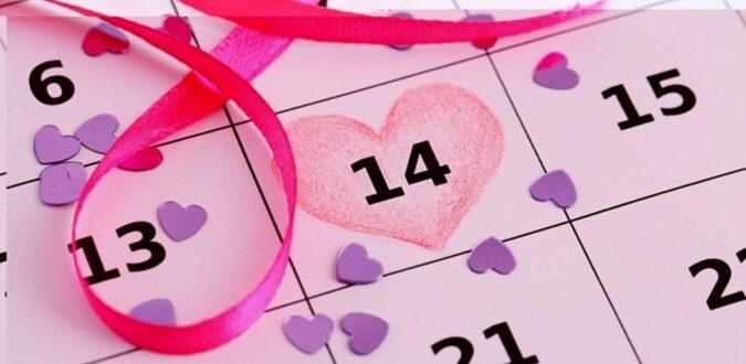 Как принято праздновать 14 февраля в Германии