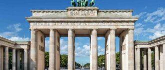Германия – страна с невероятным историческим и культурным наследием, а Берлин, в свою очередь, – не просто столица этой страны, но ещё и хранилище многих объектов культуры